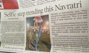 Quoted in TOI